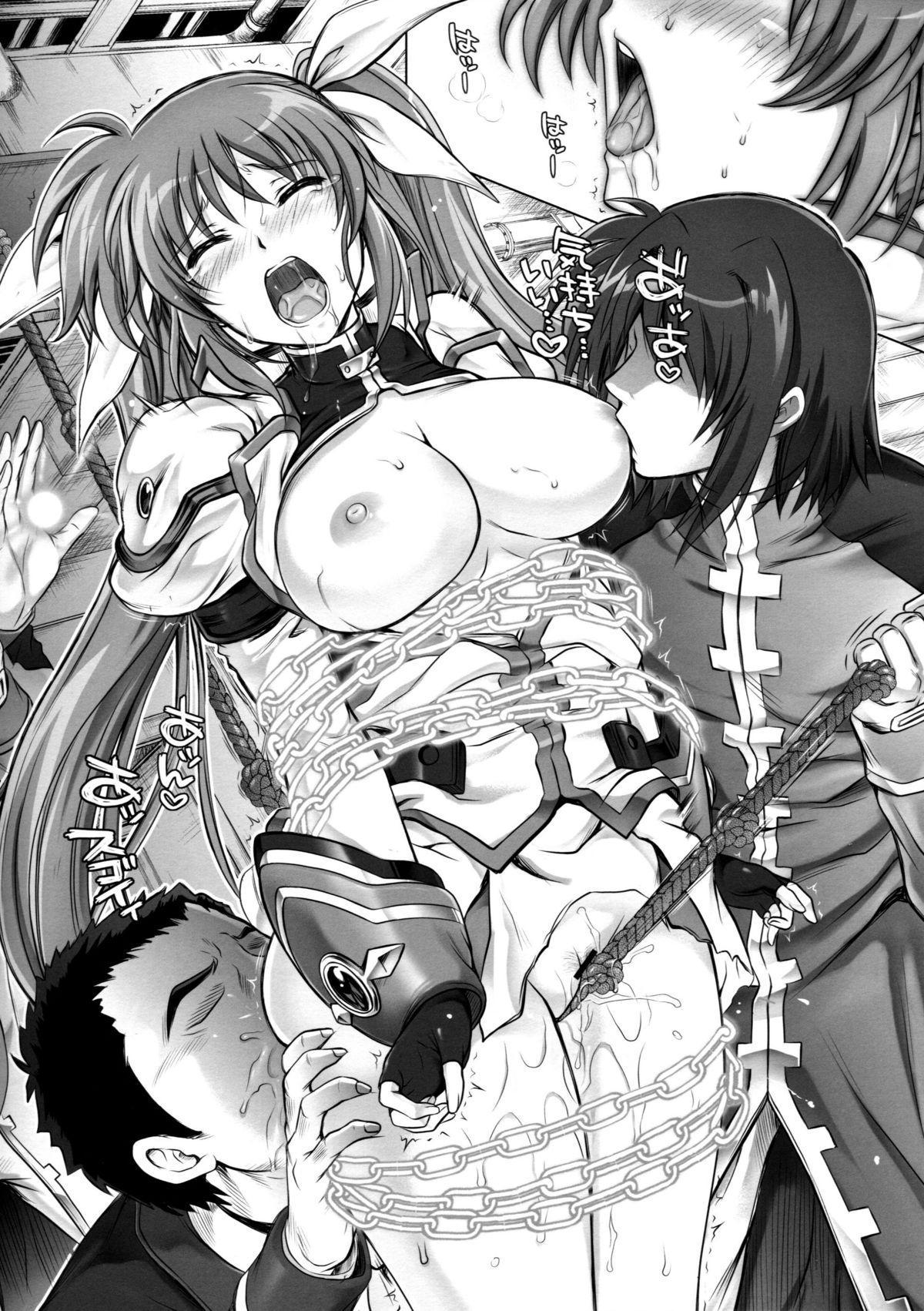 Gokuusu Kahitsuban Takamatic After 3