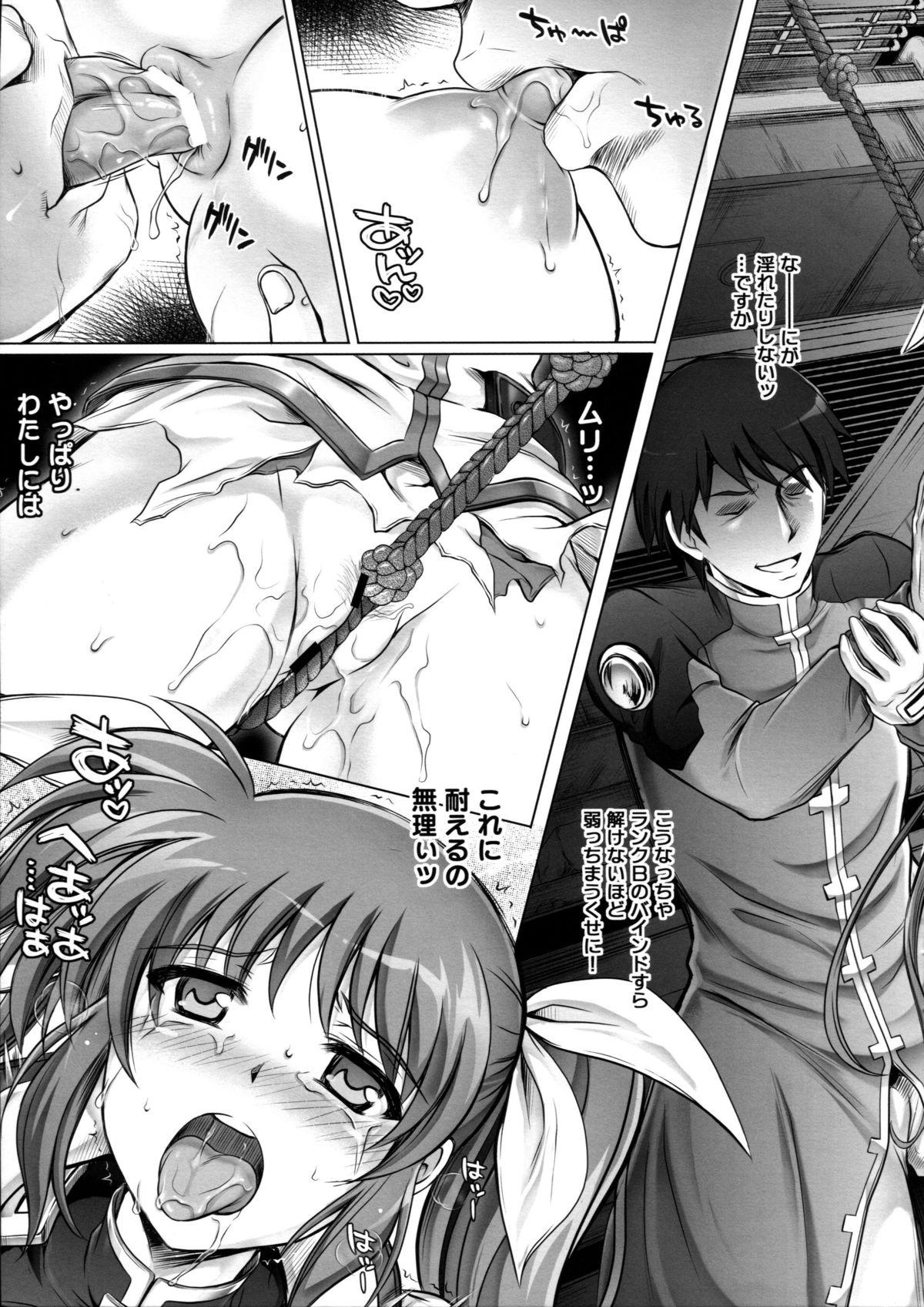 Gokuusu Kahitsuban Takamatic After 4