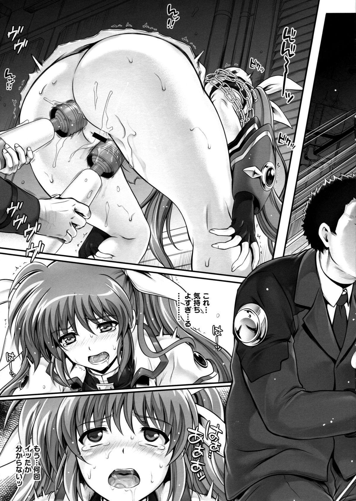 Gokuusu Kahitsuban Takamatic After 6
