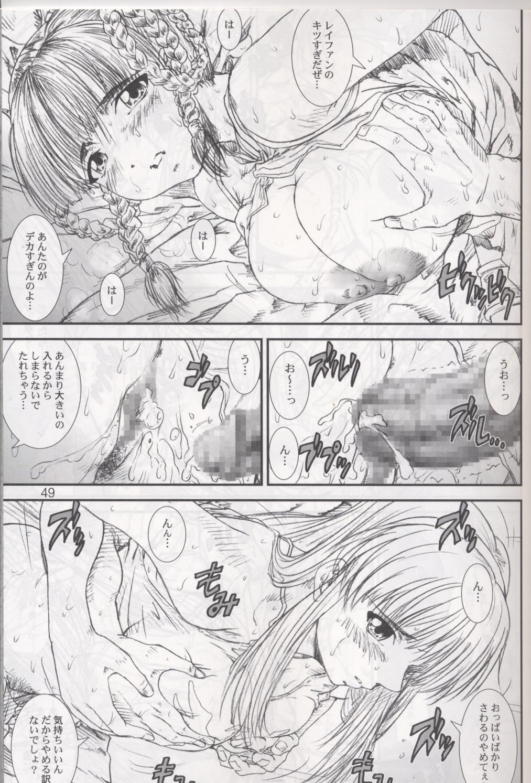 Kikan Tomomi Ichirou Dai 4 Gou 2002 Nen Natsu Aki Fuyu Daigappeigou 48