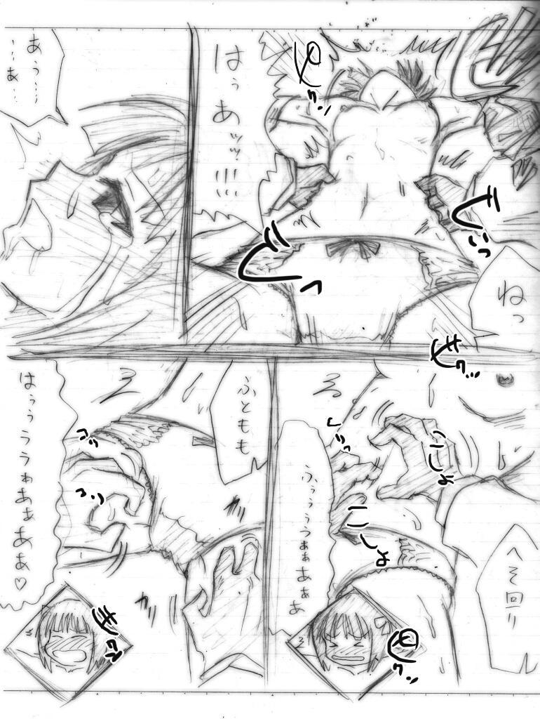 Shiritsu Kusuguri Gakuen 9