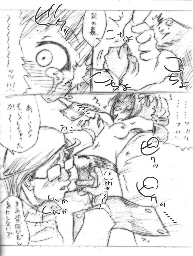 Shiritsu Kusuguri Gakuen 10