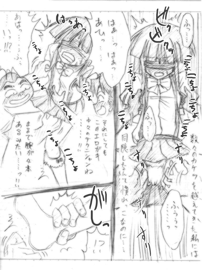 Shiritsu Kusuguri Gakuen 19