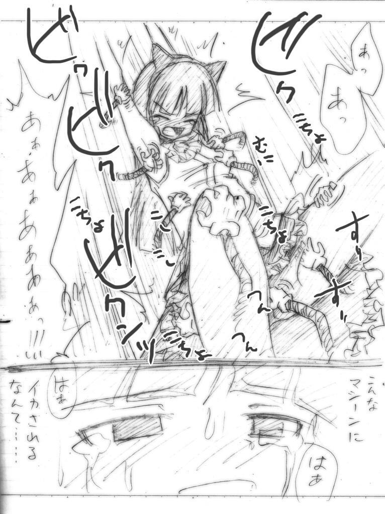 Shiritsu Kusuguri Gakuen 38