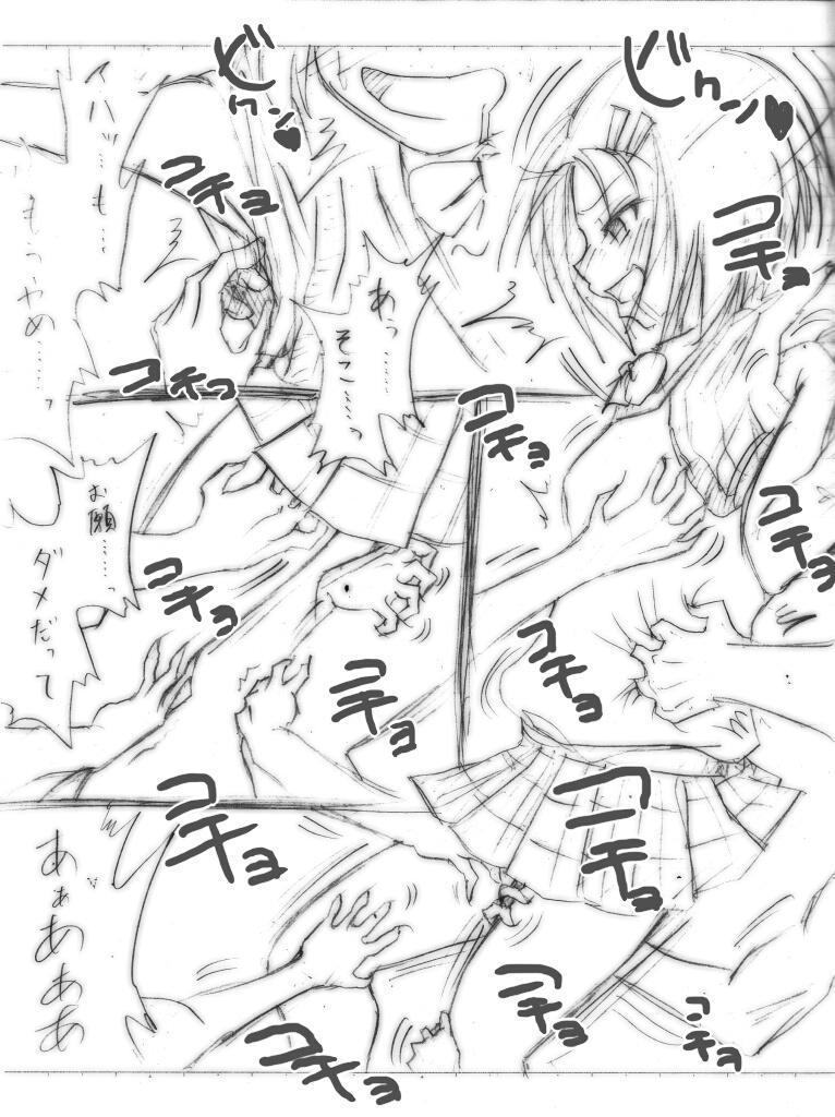 Shiritsu Kusuguri Gakuen 41