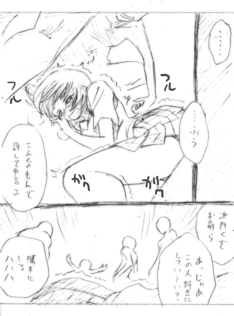 Shiritsu Kusuguri Gakuen 42