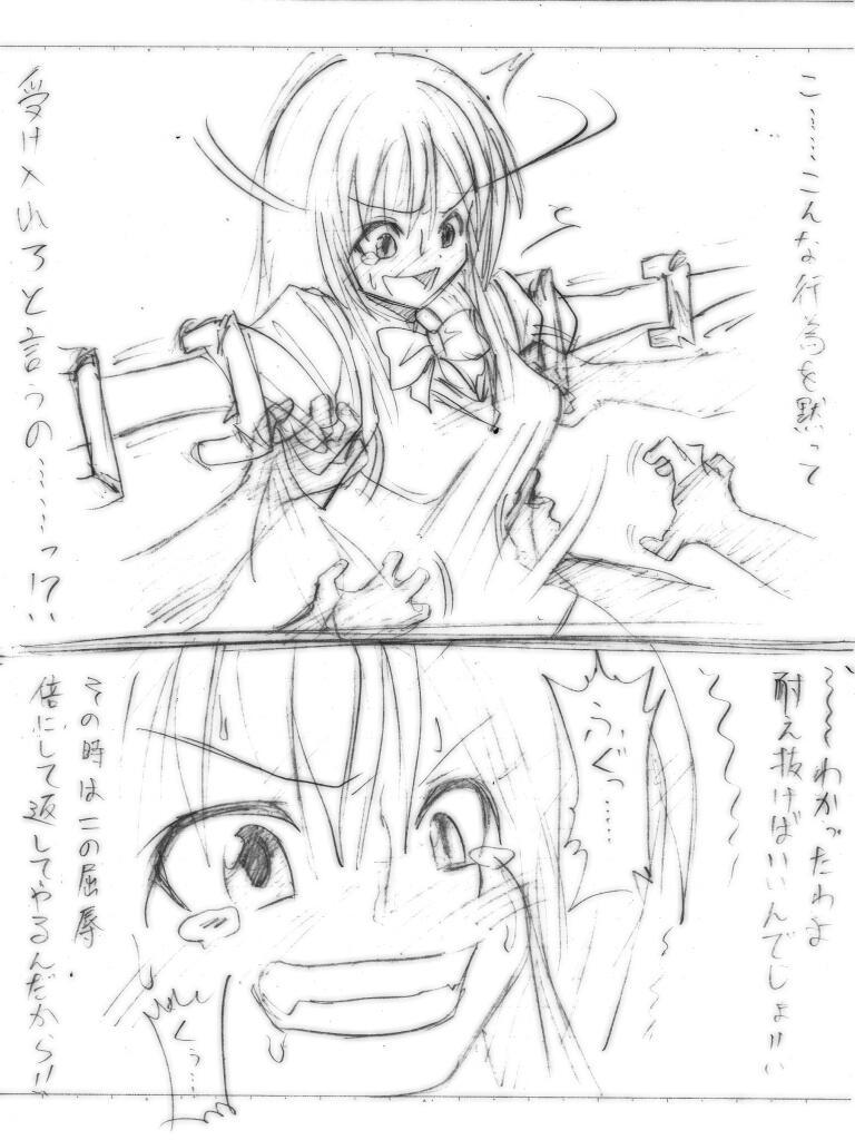 Shiritsu Kusuguri Gakuen 48