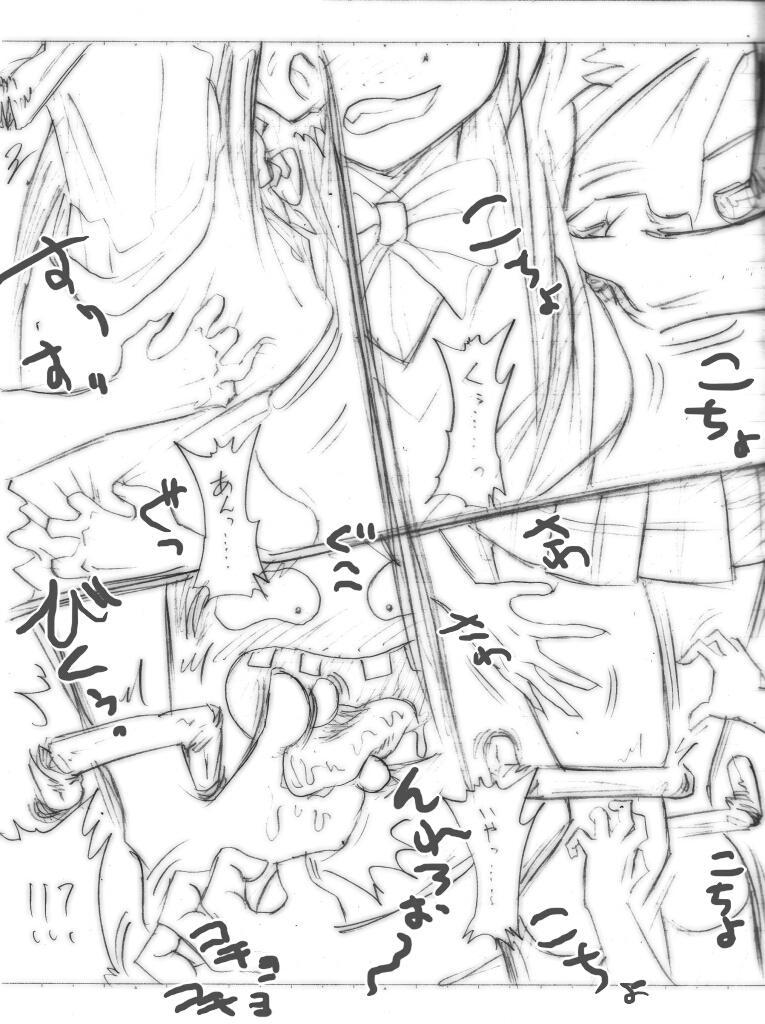 Shiritsu Kusuguri Gakuen 49