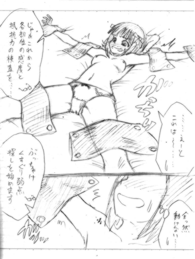 Shiritsu Kusuguri Gakuen 6