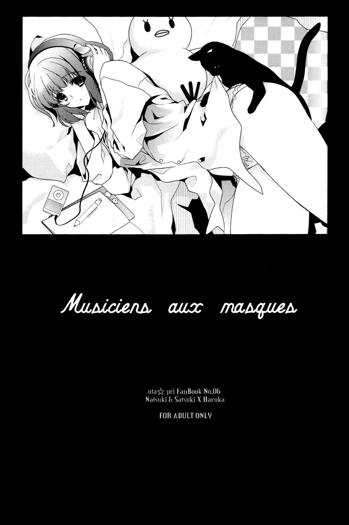 Musiciens aux masques 1