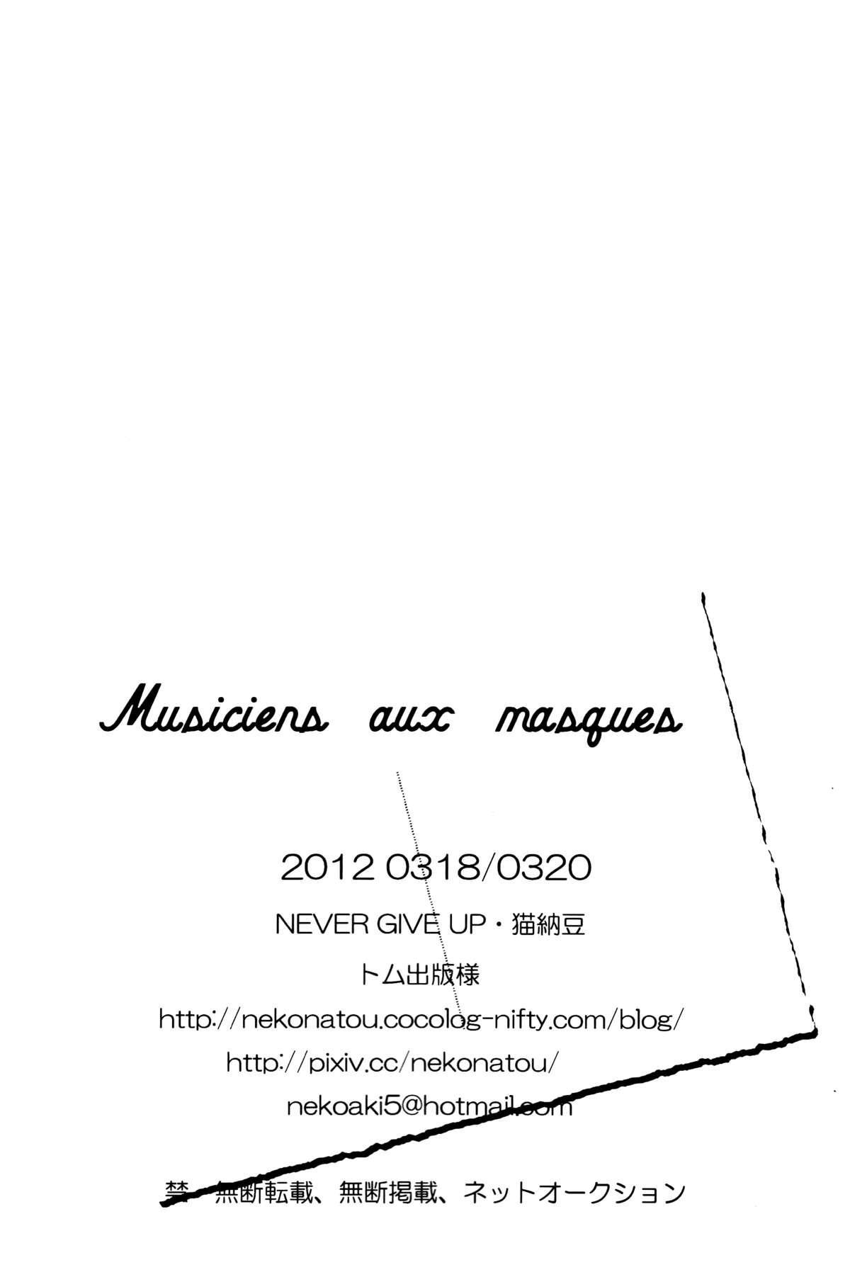 Musiciens aux masques 32