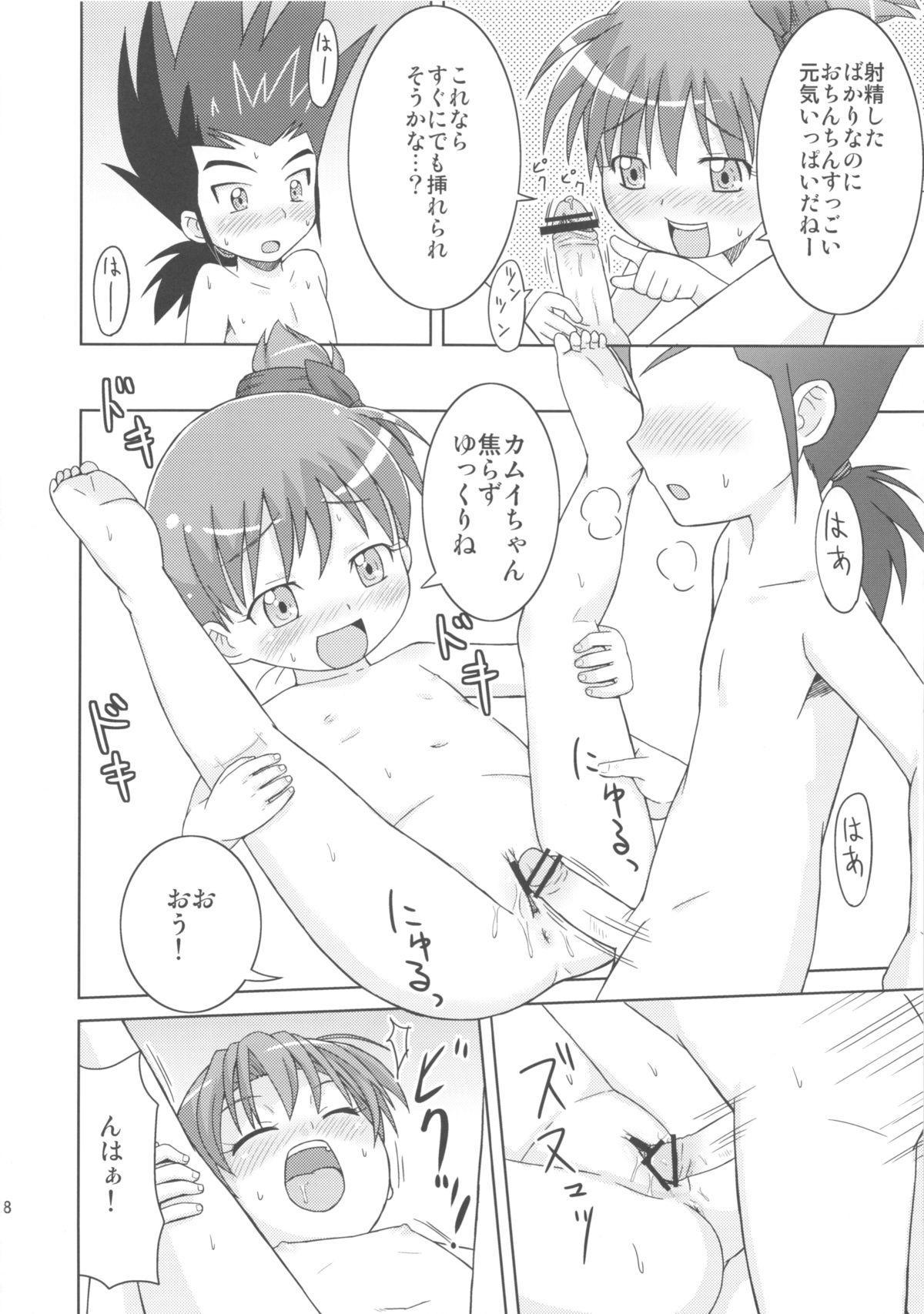 (Puniket 27) [Tori no Ya (Mashikodori)] Kamui-kun to Nagisa-chan to. (Cardfight!! Vanguard) 17
