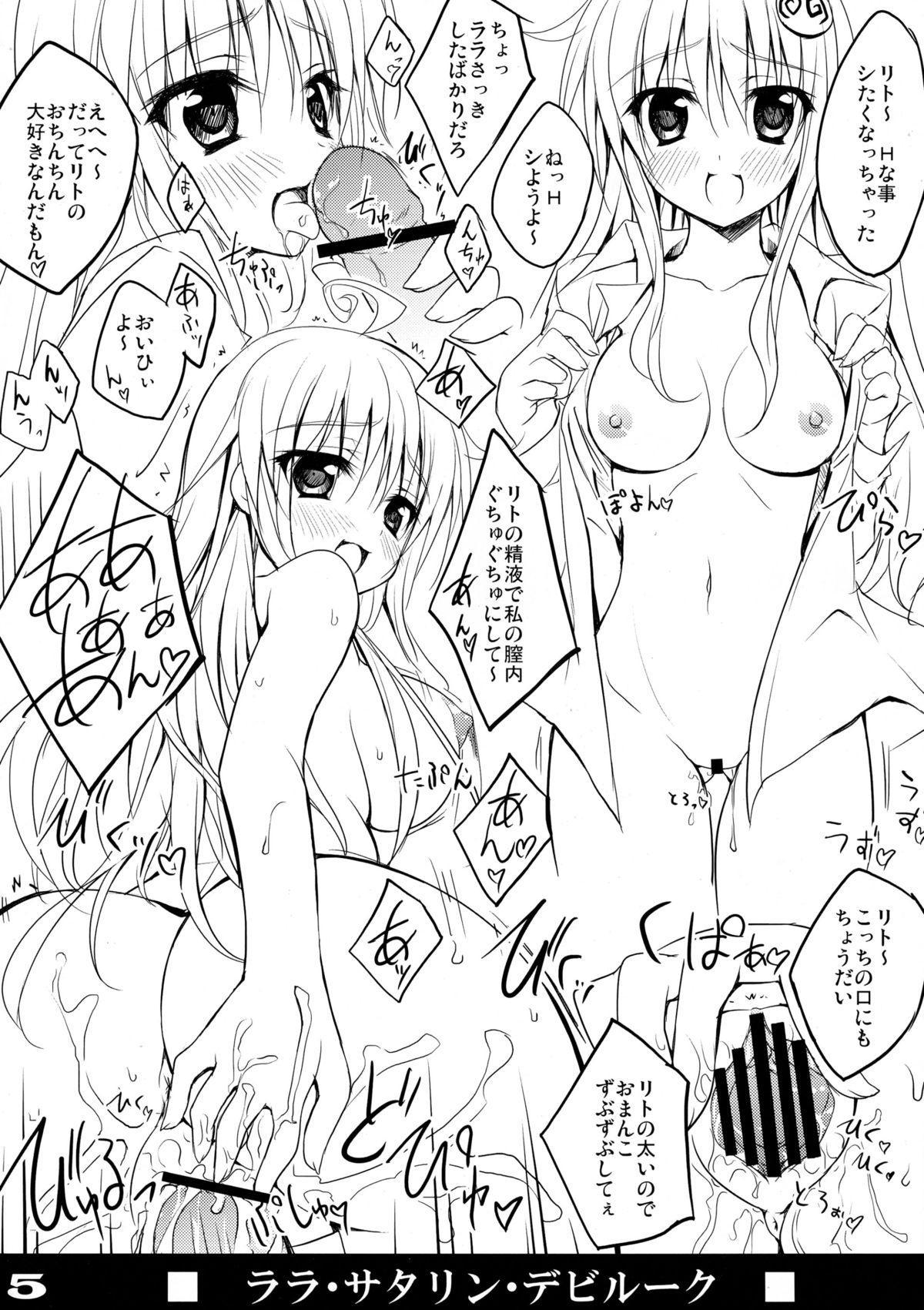Ecchii no wa ○○ desu! 4