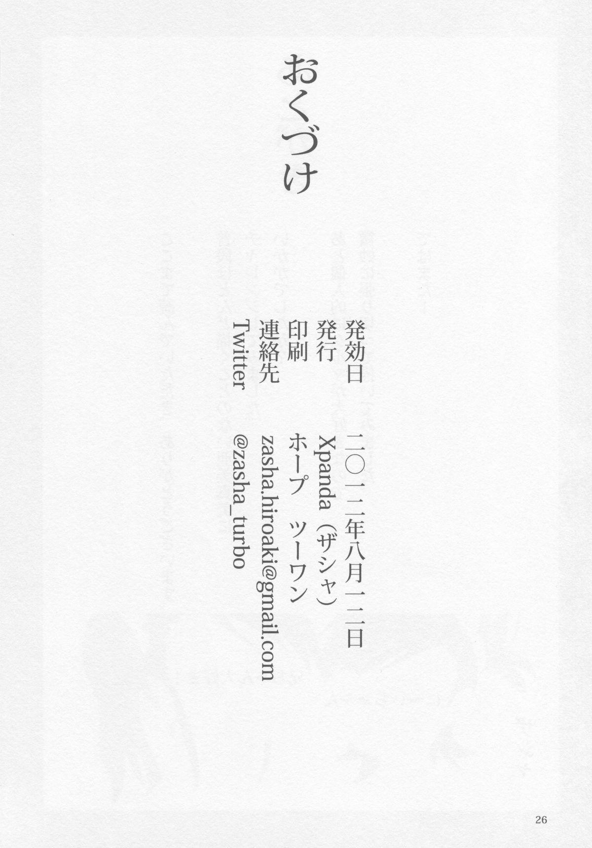 FUTAM@S 3 wa Mahou no Suuji dayo 24