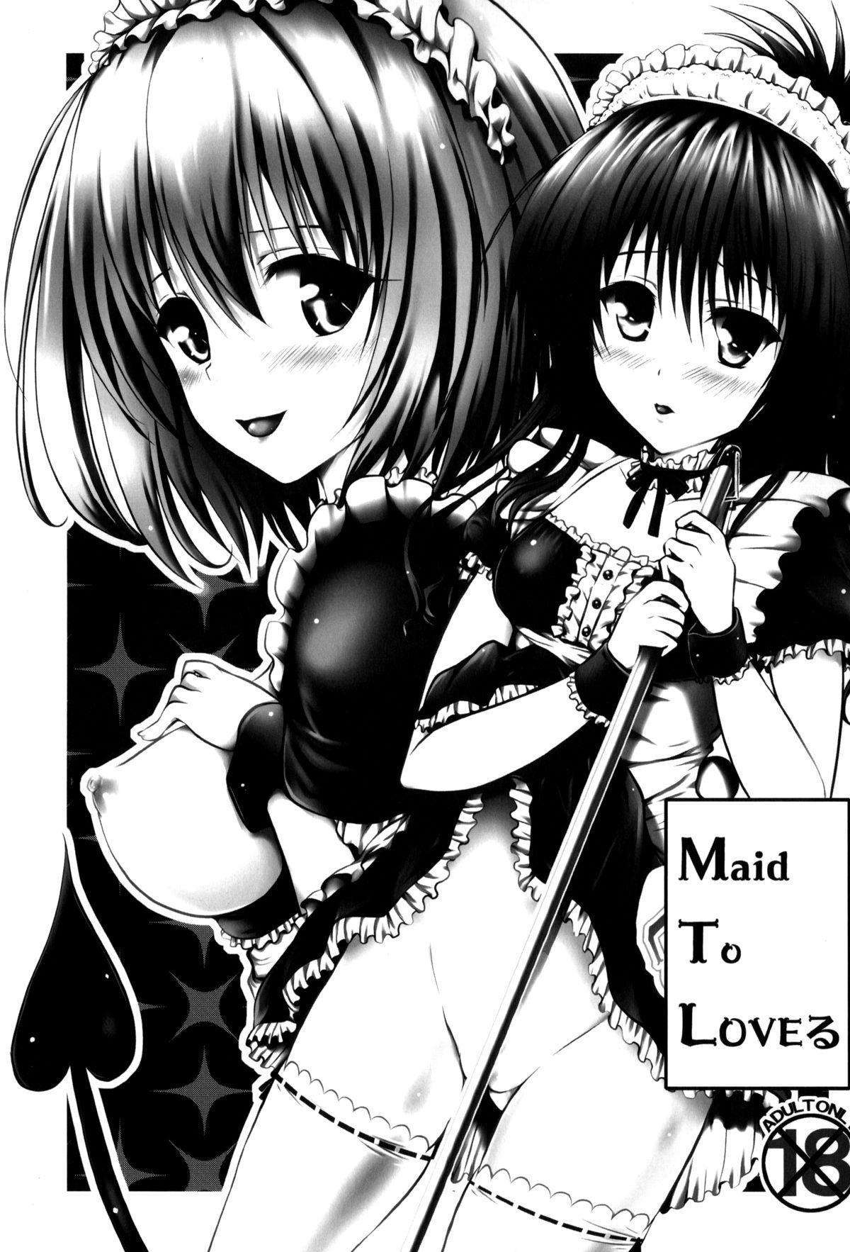 Maid To LOVE-ru 1