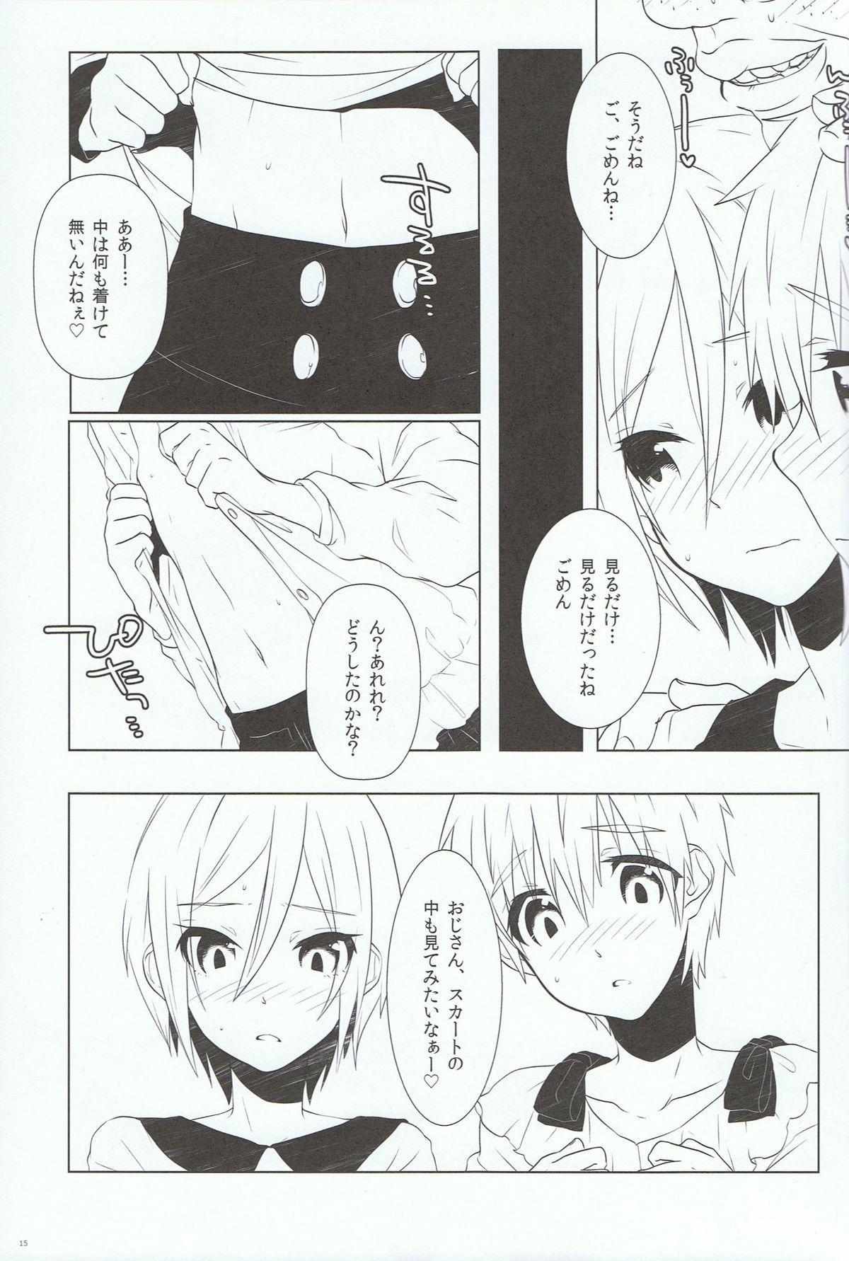 Ikenai Koto Shitai. 13