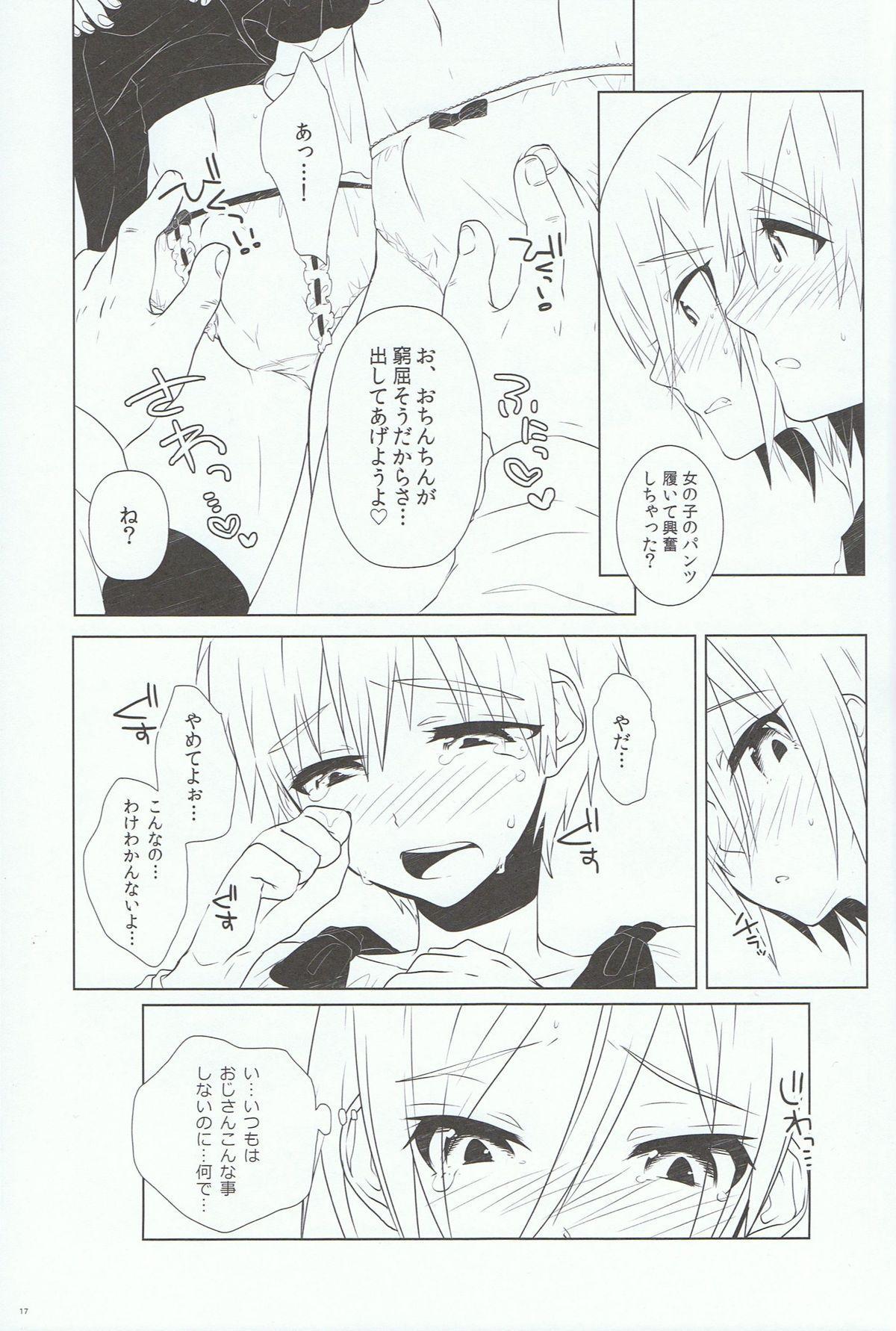 Ikenai Koto Shitai. 15