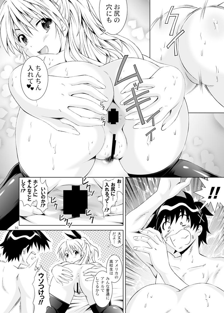 [Special☆Week (Fujishiro Seiki)] Ni-ana-koi (Nisekoi) [Digital] 14
