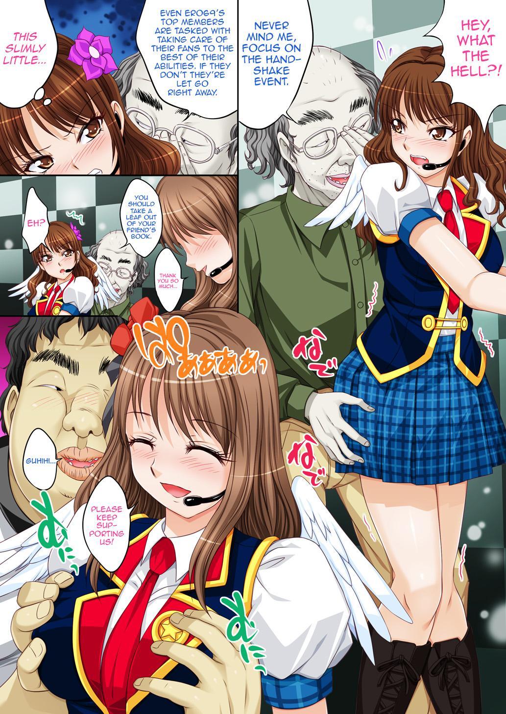 Idol Himitsu Audition 19