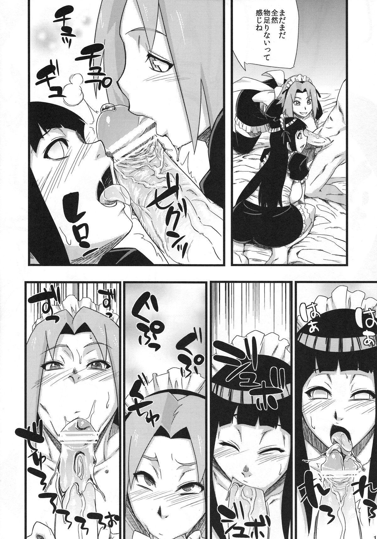 Haouju Saboten Series Soushuuhen 9