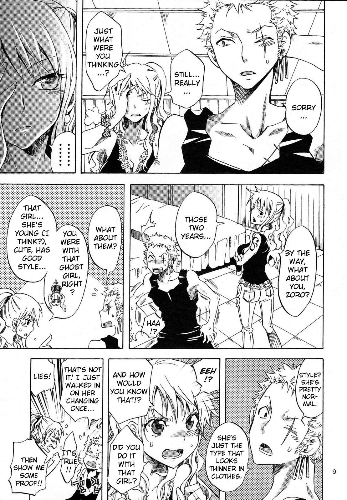 Kankitsukei Kanojo   Citrus-Style Girlfriend 7
