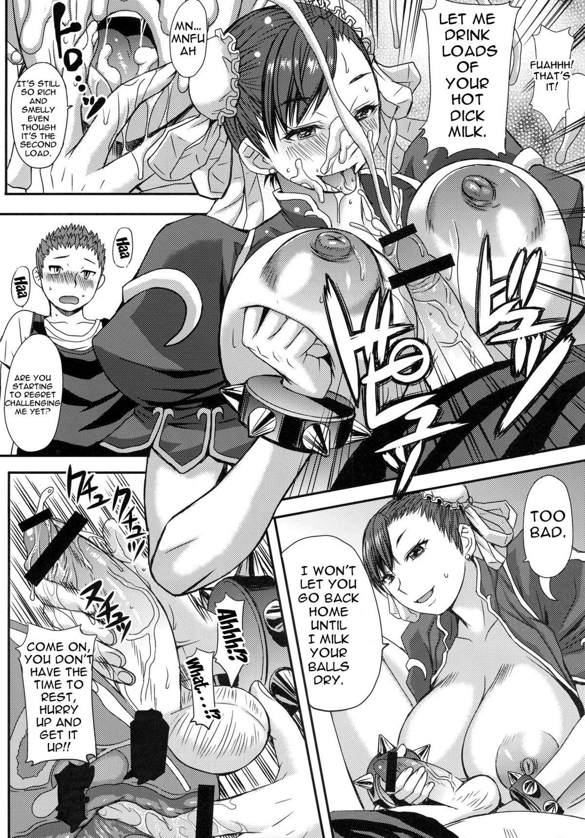 (C84) [Bakunyu Fullnerson (Kokuriu)] S-chun   Sadistic Chun-Li (Street Fighter) [English] {doujin-moe.us} 12