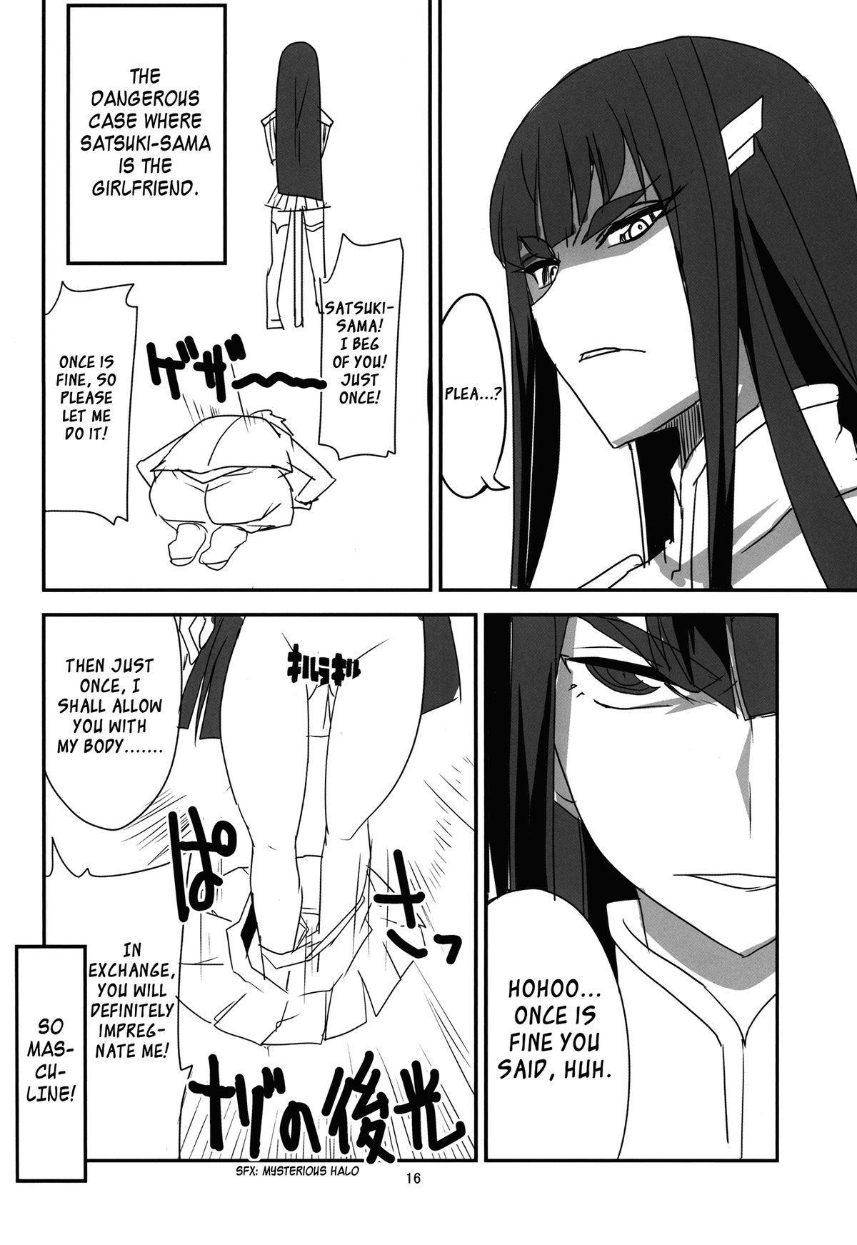 Gokuseifuku no Kanojo 16