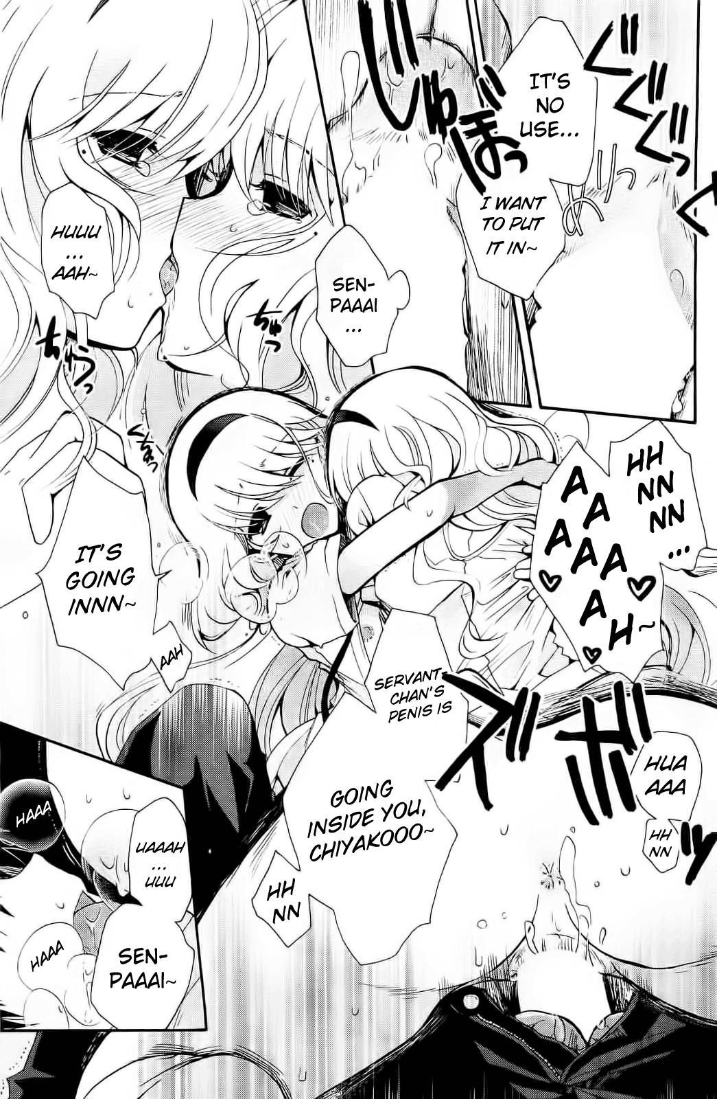 [Izumiya Otoha] Geboku-chan Sharing | Servant-chan Sharing (Comic Hotmilk 2013-09) [English] {The Lusty Lady Project} 14