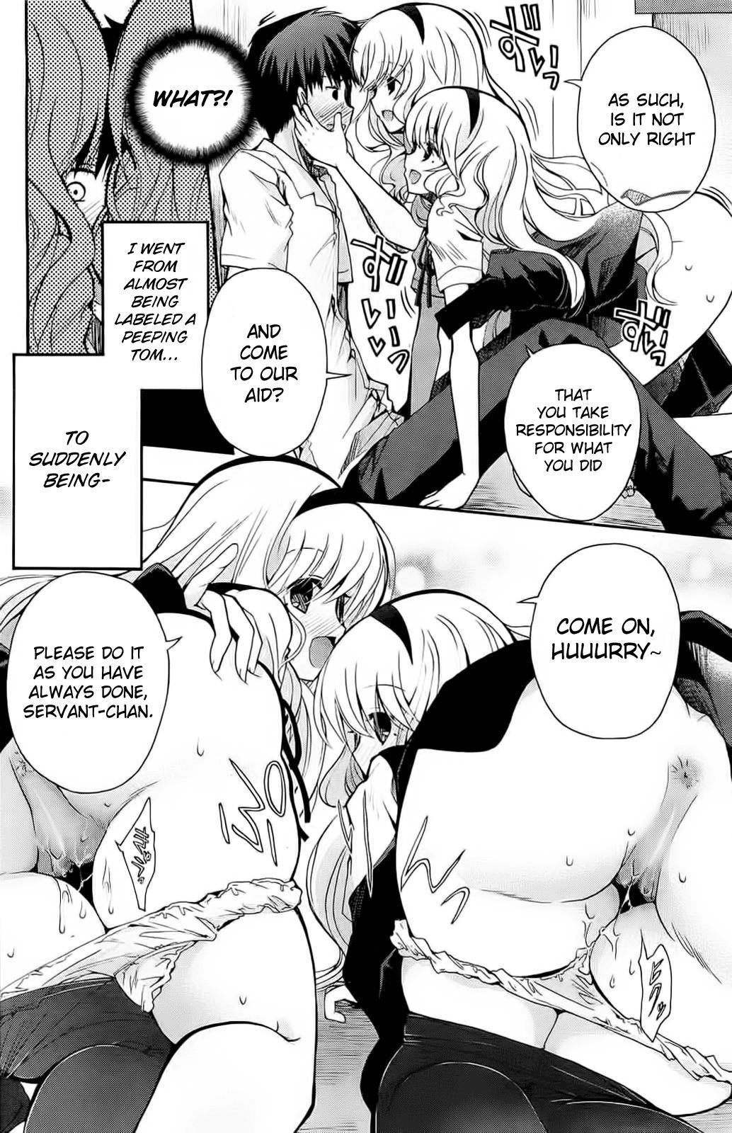 [Izumiya Otoha] Geboku-chan Sharing | Servant-chan Sharing (Comic Hotmilk 2013-09) [English] {The Lusty Lady Project} 7