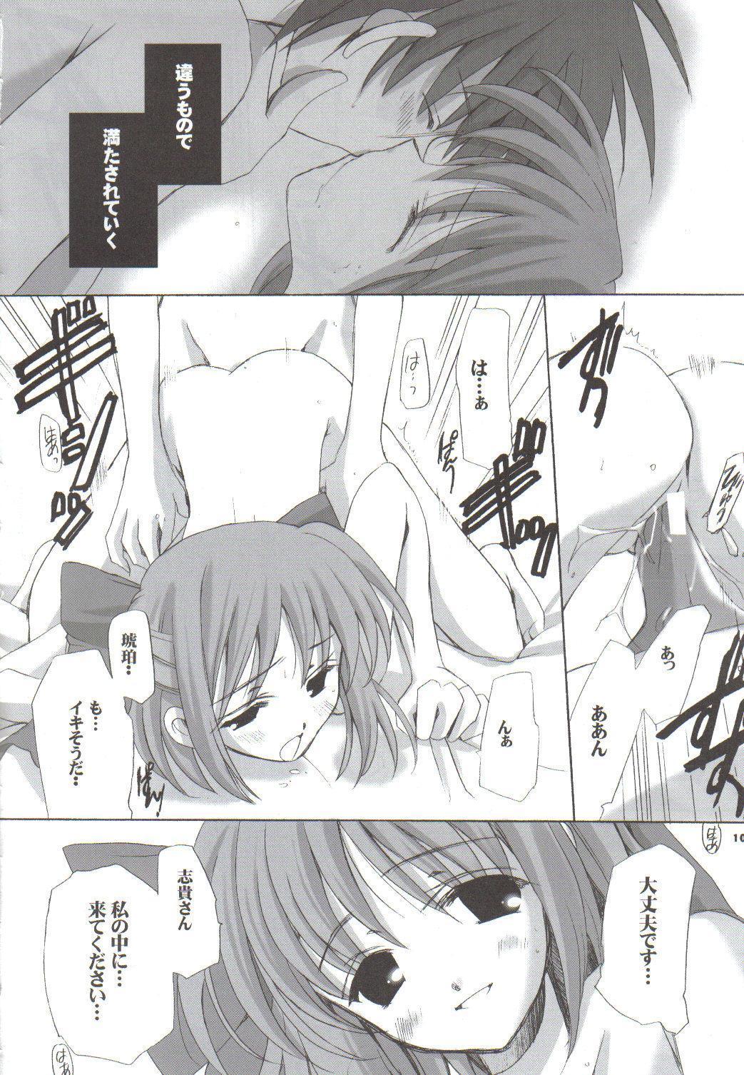 Setsugekka 8