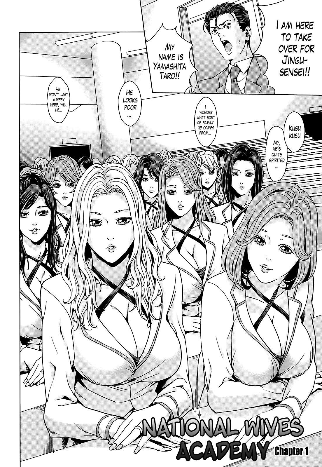 Kokuritsu Hitozuma Gakuen - National Married Academy 9
