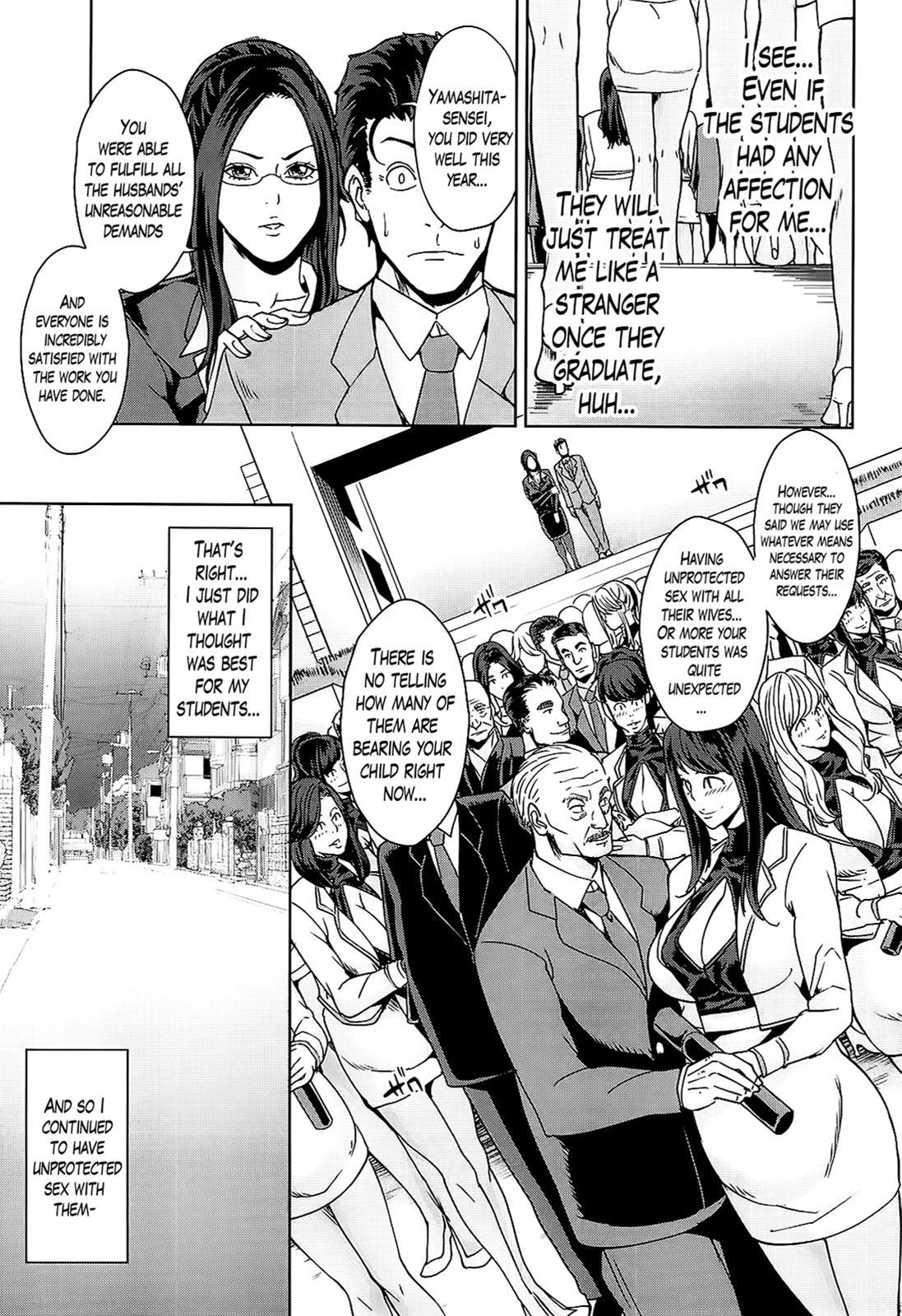 Kokuritsu Hitozuma Gakuen - National Married Academy 102