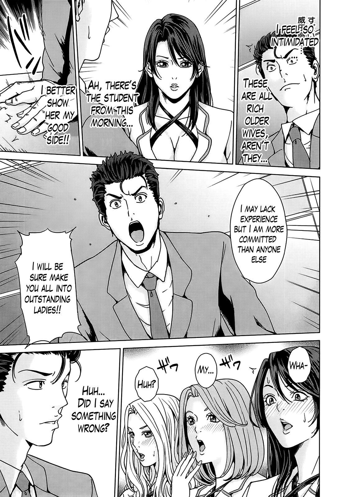 Kokuritsu Hitozuma Gakuen - National Married Academy 10