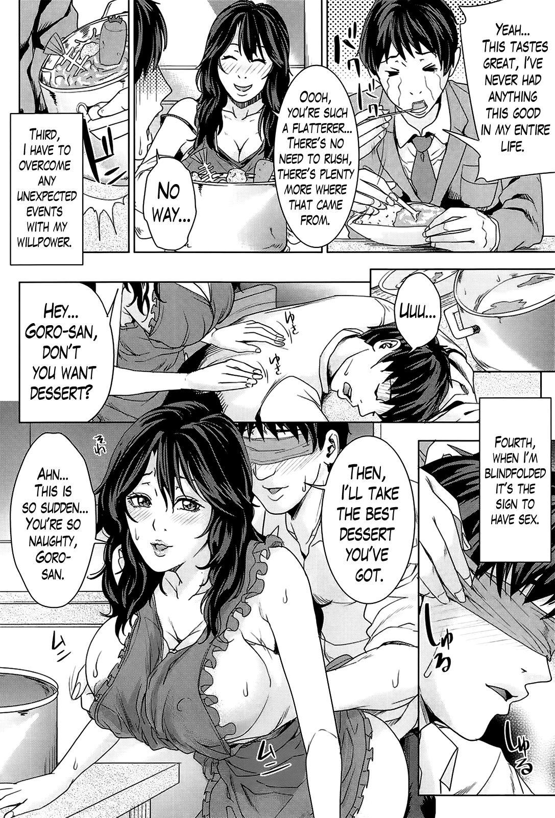 Kokuritsu Hitozuma Gakuen - National Married Academy 161
