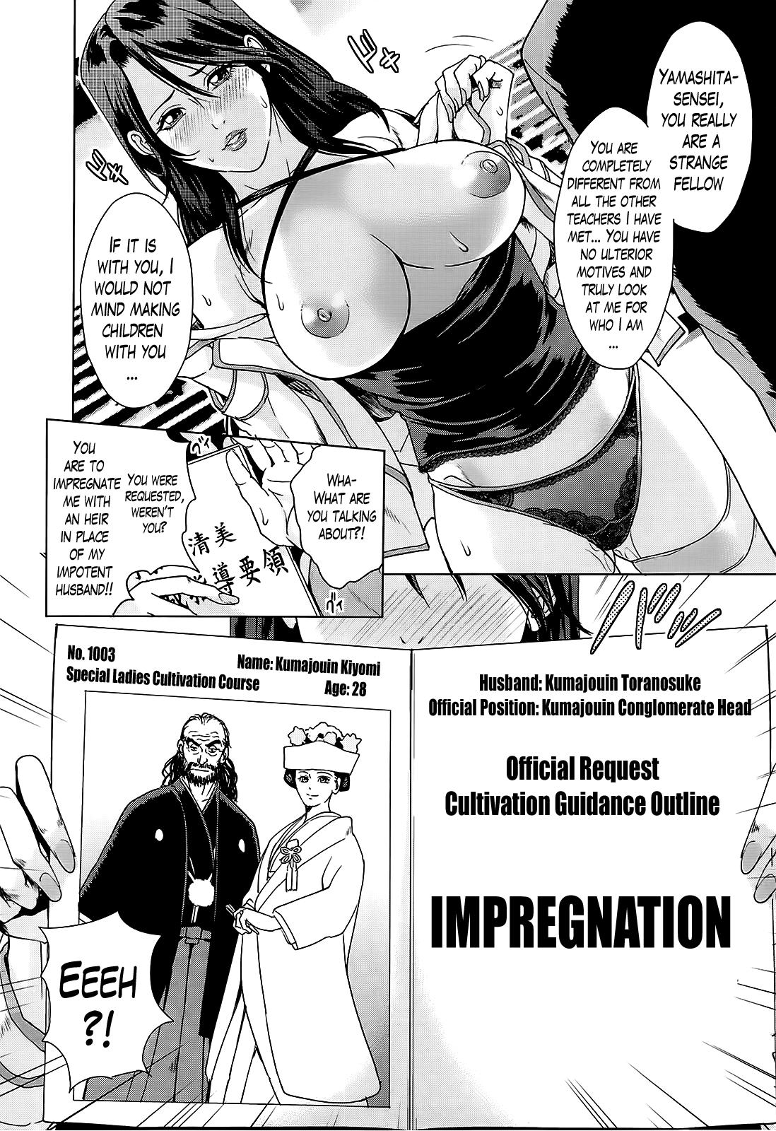 Kokuritsu Hitozuma Gakuen - National Married Academy 21