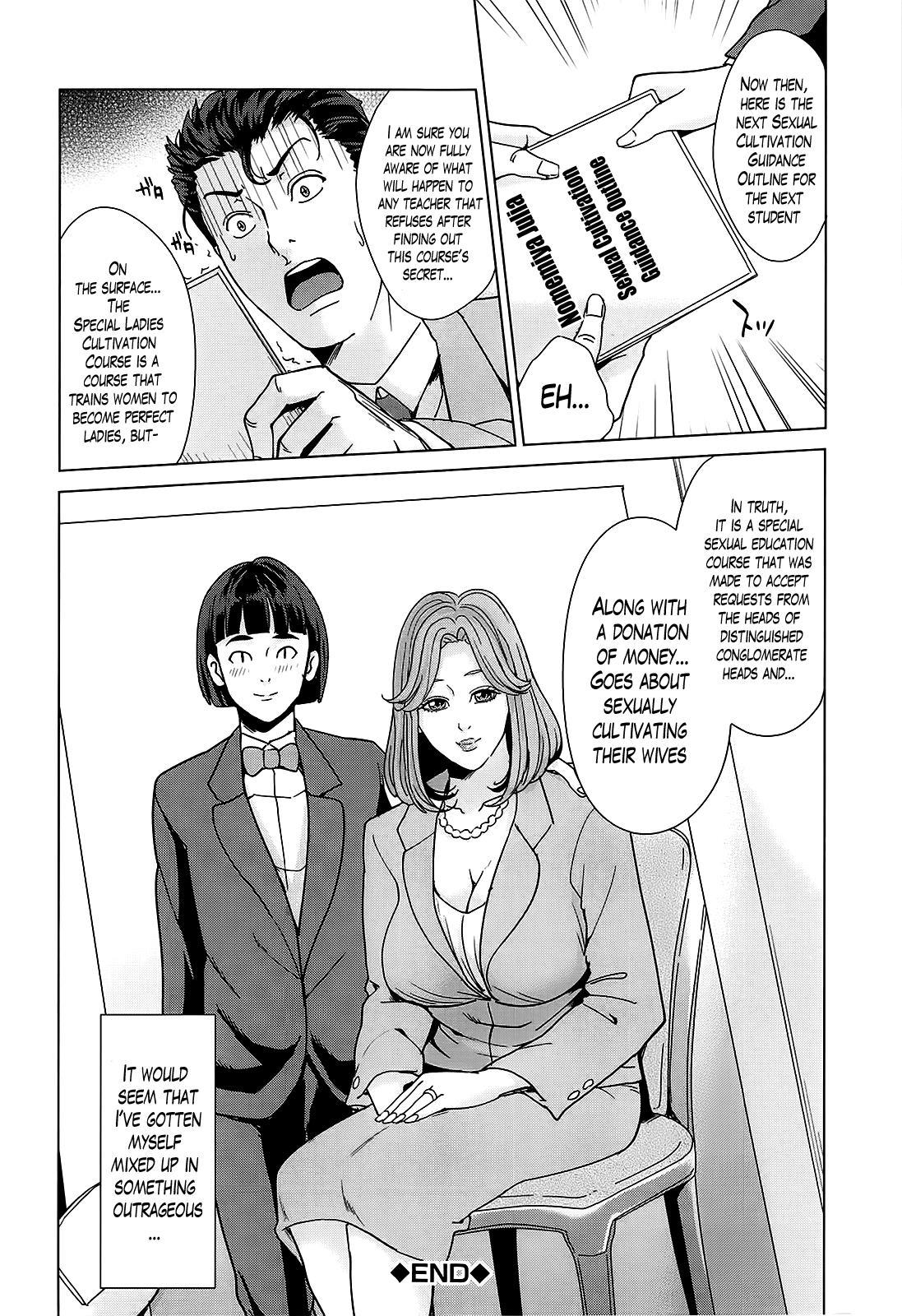 Kokuritsu Hitozuma Gakuen - National Married Academy 35