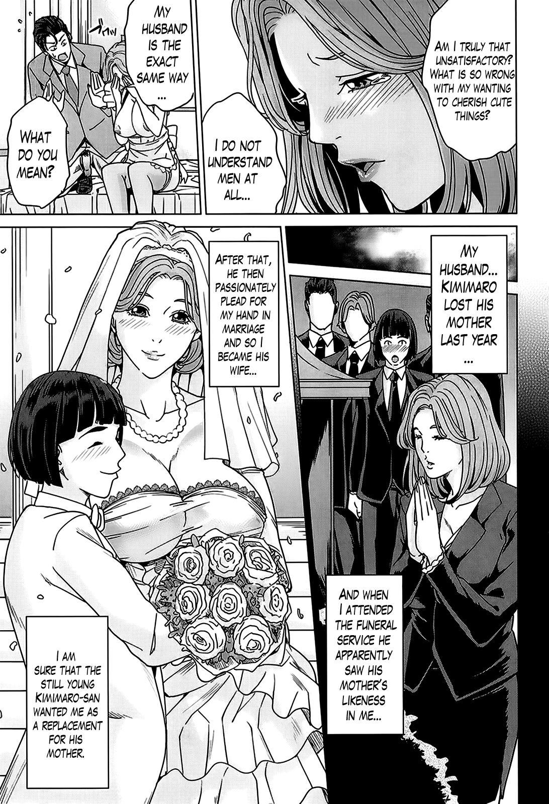 Kokuritsu Hitozuma Gakuen - National Married Academy 47