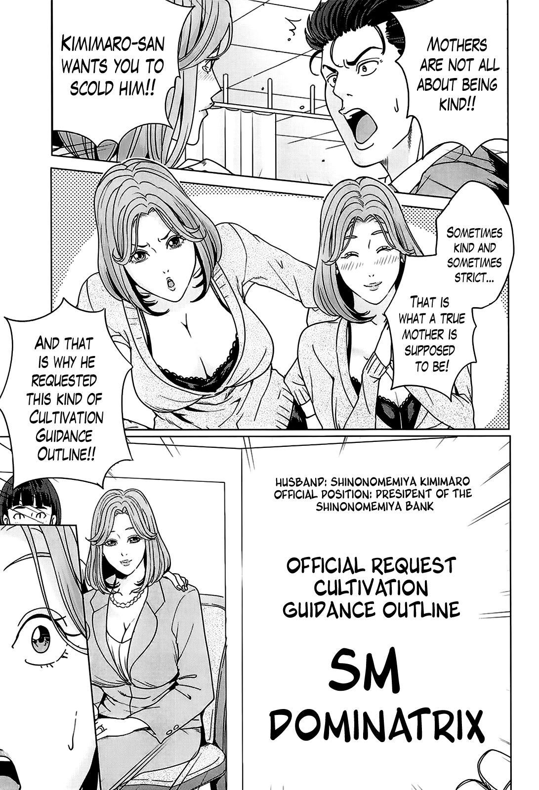 Kokuritsu Hitozuma Gakuen - National Married Academy 49