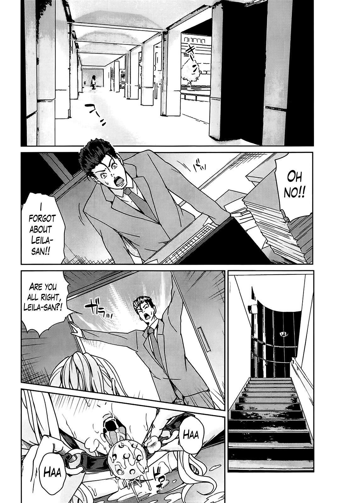 Kokuritsu Hitozuma Gakuen - National Married Academy 79