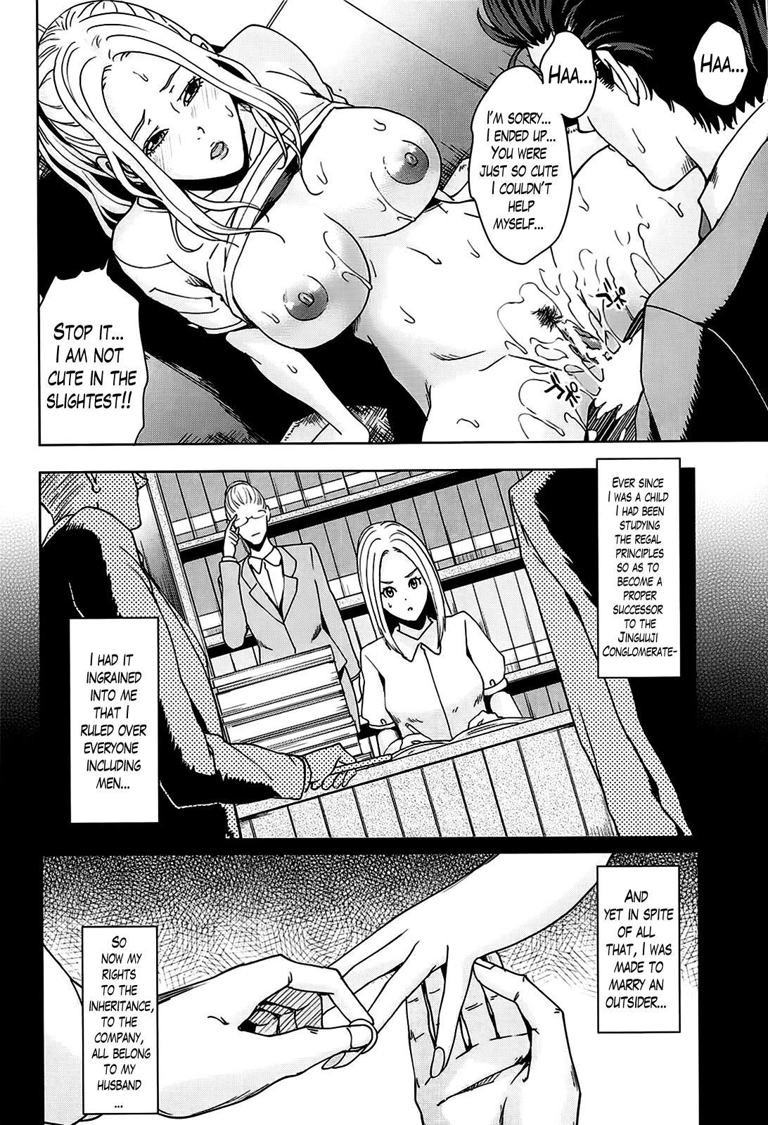 Kokuritsu Hitozuma Gakuen - National Married Academy 85
