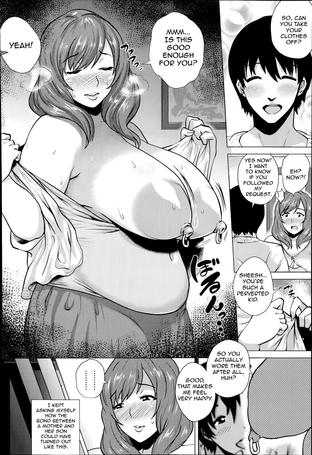 Iinari Mama 1