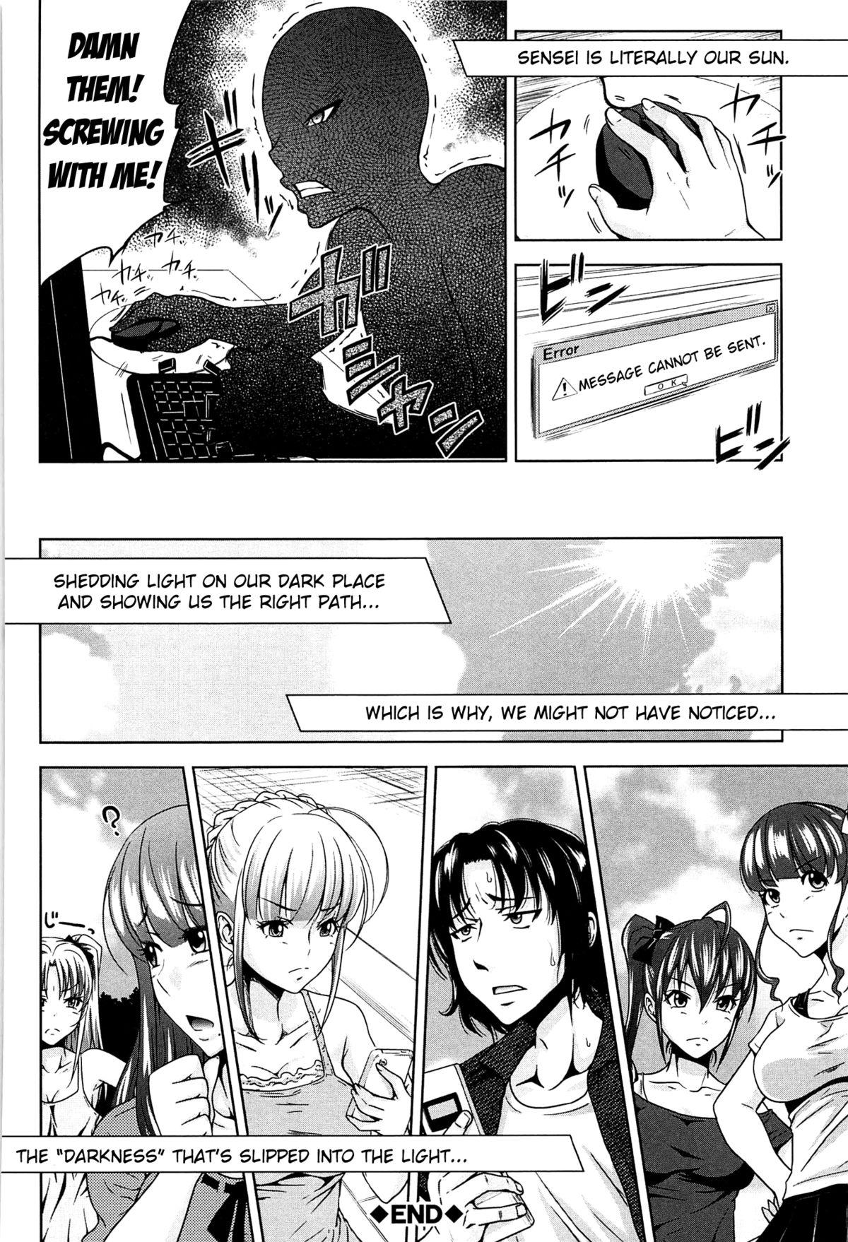 [Takuwan] H♥ERO -Sei no Kyoushitsu- Ch. 0-4 [English] [Mikakunin] 100