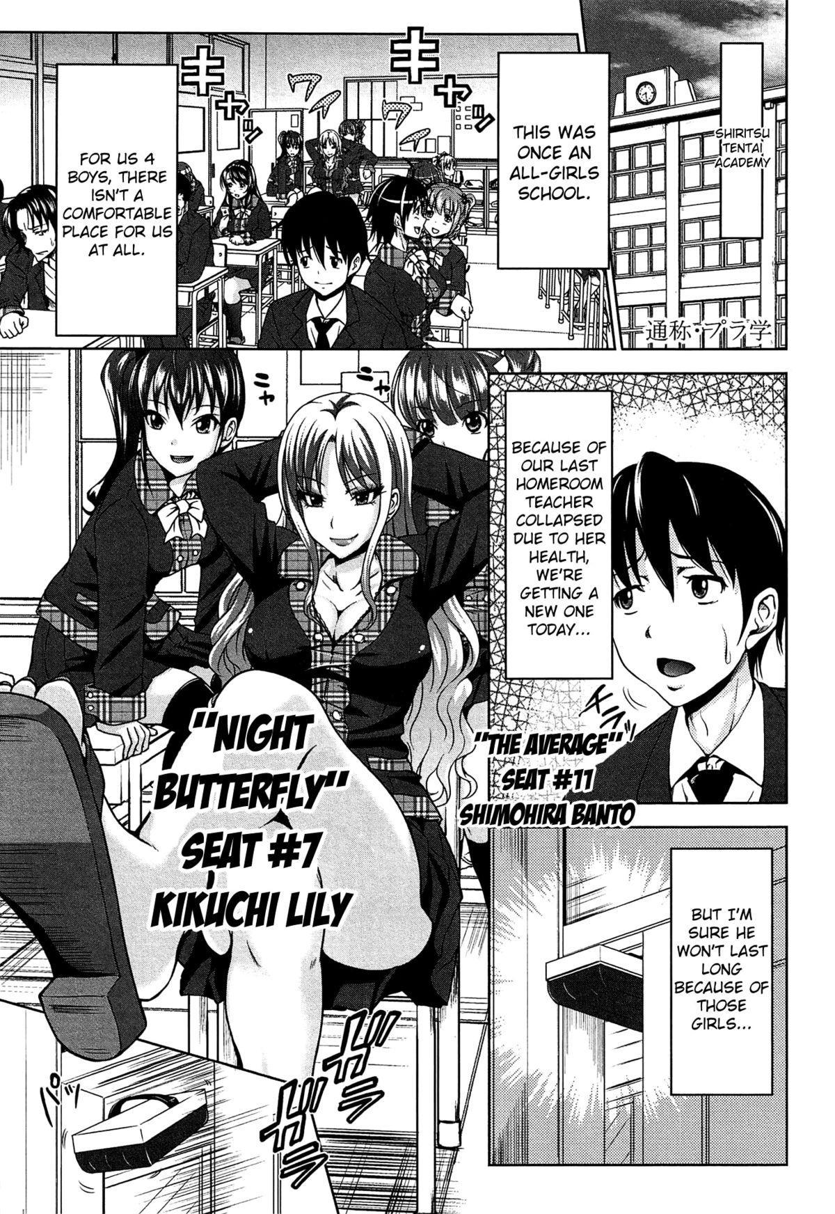 [Takuwan] H♥ERO -Sei no Kyoushitsu- Ch. 0-4 [English] [Mikakunin] 10