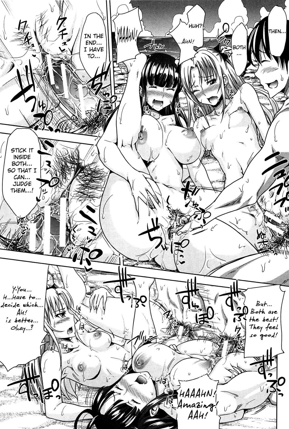 [Takuwan] H♥ERO -Sei no Kyoushitsu- Ch. 0-4 [English] [Mikakunin] 121