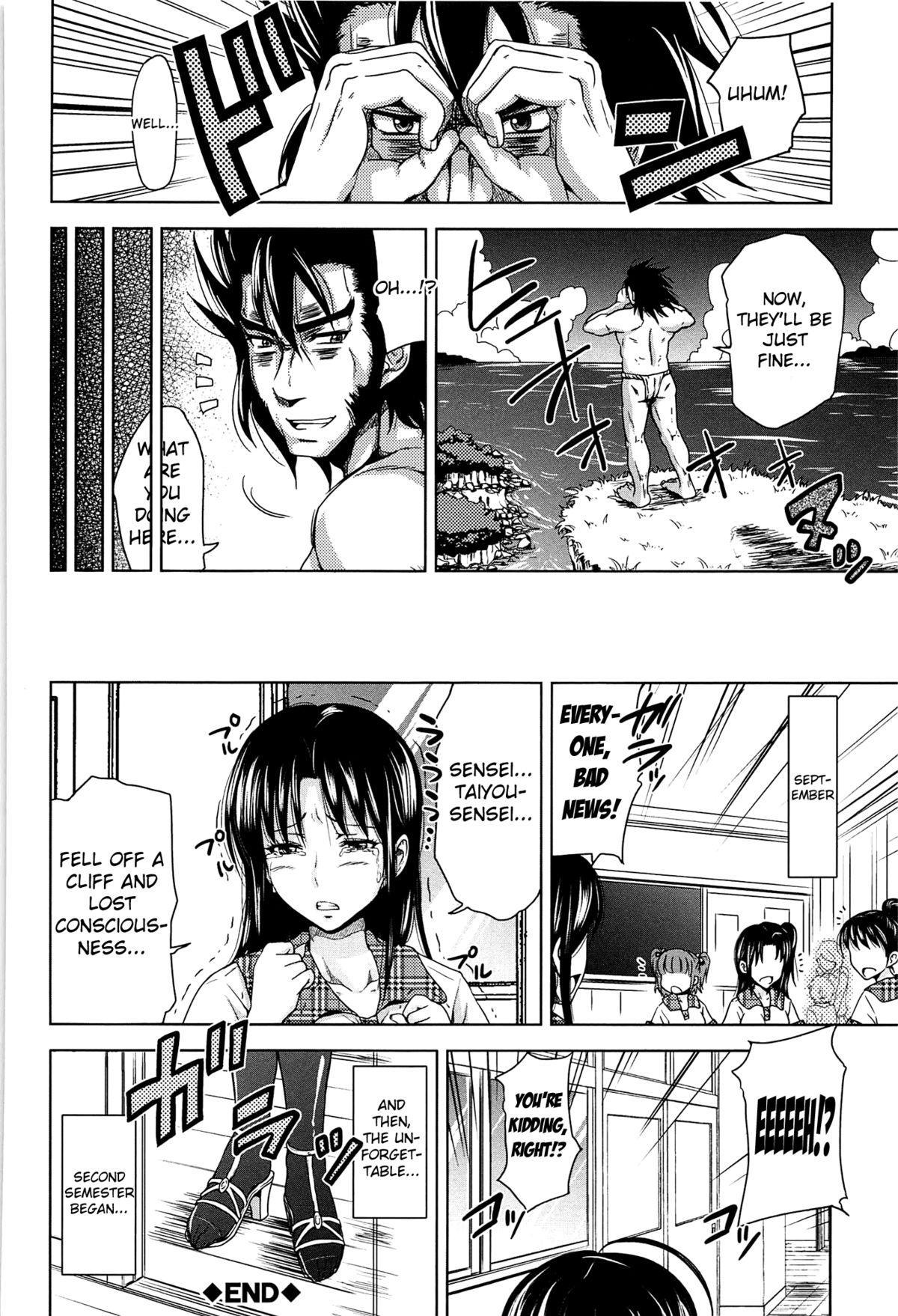 [Takuwan] H♥ERO -Sei no Kyoushitsu- Ch. 0-4 [English] [Mikakunin] 126