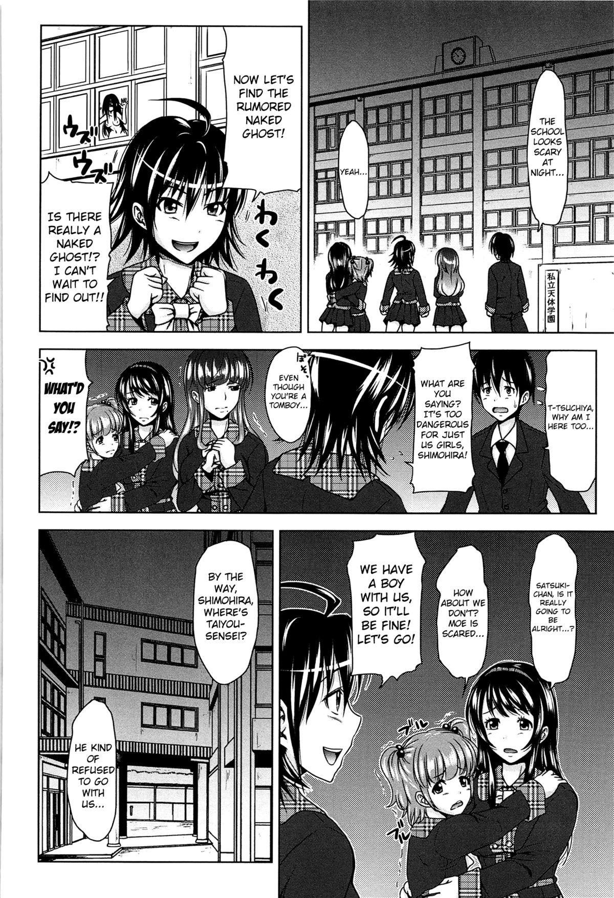 [Takuwan] H♥ERO -Sei no Kyoushitsu- Ch. 0-4 [English] [Mikakunin] 51
