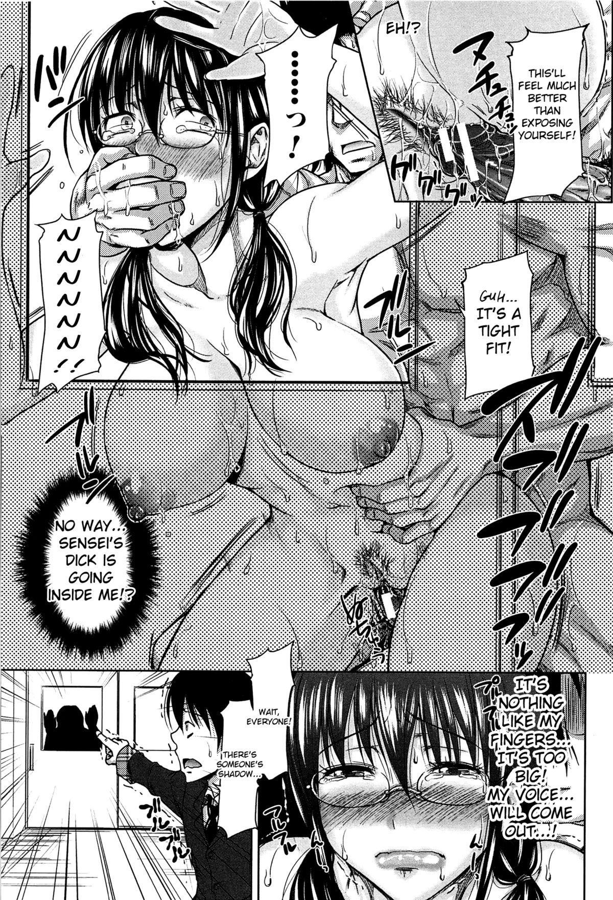 [Takuwan] H♥ERO -Sei no Kyoushitsu- Ch. 0-4 [English] [Mikakunin] 58