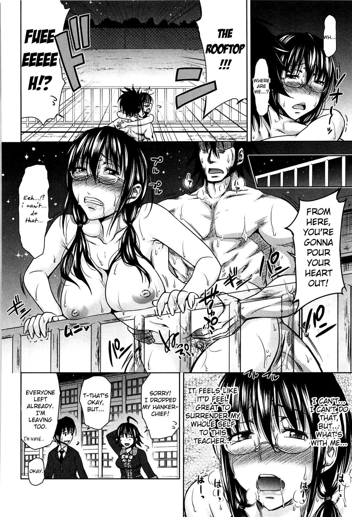 [Takuwan] H♥ERO -Sei no Kyoushitsu- Ch. 0-4 [English] [Mikakunin] 61