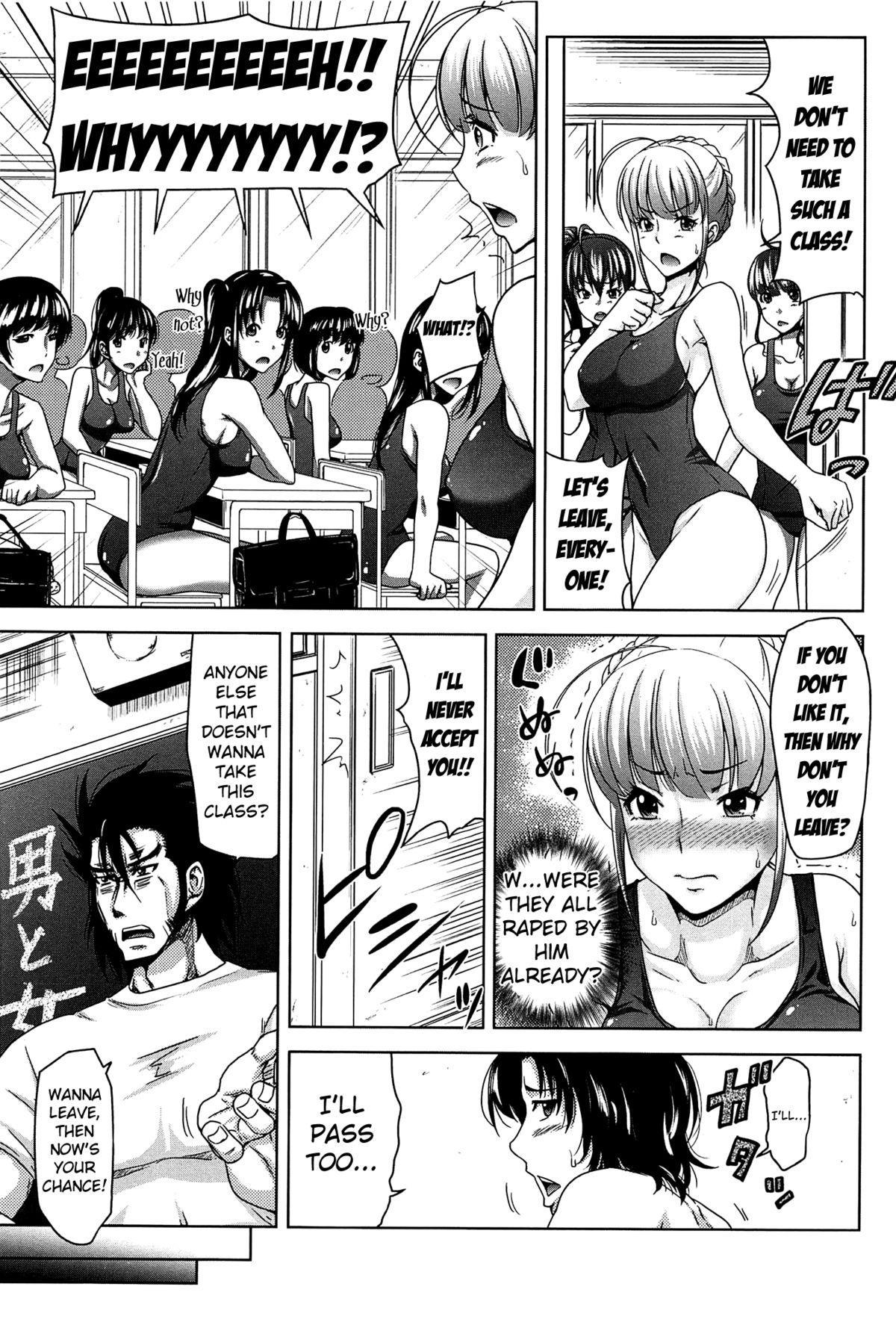 [Takuwan] H♥ERO -Sei no Kyoushitsu- Ch. 0-4 [English] [Mikakunin] 71