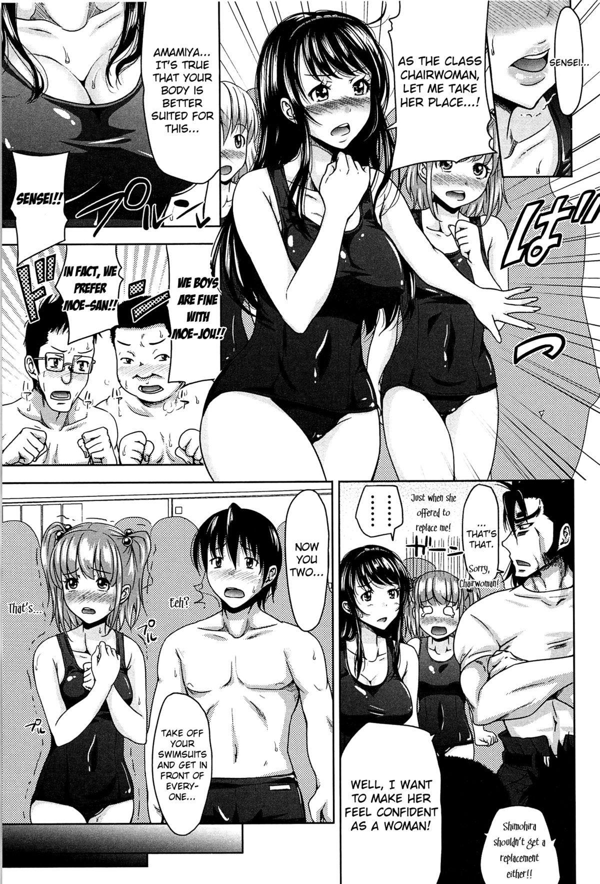 [Takuwan] H♥ERO -Sei no Kyoushitsu- Ch. 0-4 [English] [Mikakunin] 77